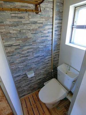 【トイレ】箕面如意谷住宅11棟