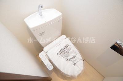 【トイレ】セレーノ大阪ウエストベイ