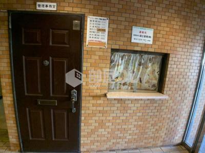 【その他共用部分】ダイヤパレス中野本町