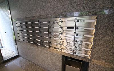 ルーブル泉岳寺前 メールボックス