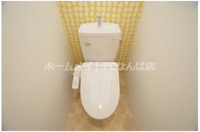 【トイレ】エスリードホテル難波サウスⅡ
