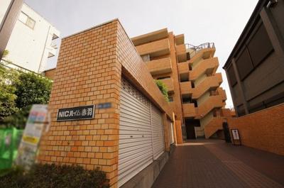 埼玉高速鉄道・南北線「赤羽岩淵」駅より徒歩約6分にあります。