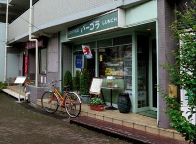 【周辺】グランエッグス新宿中井