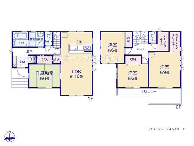 鴻巣市箕田 第3 新築一戸建て リーブルガーデン 01