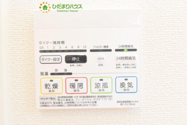 【設備】鴻巣市加美 20-1期 新築一戸建て リナージュ 02