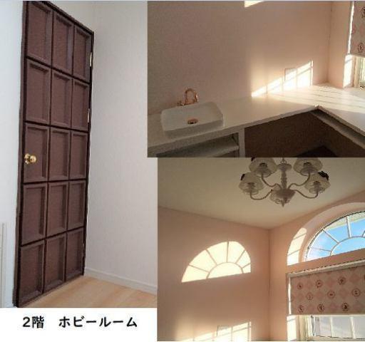 2階 ホビールーム