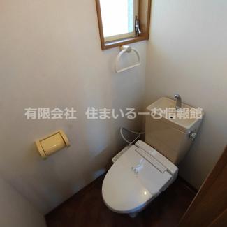 【トイレ】ロックタウン壱番館