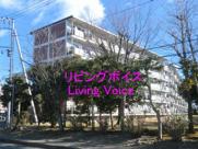平塚市高村 高村団地40号棟の画像