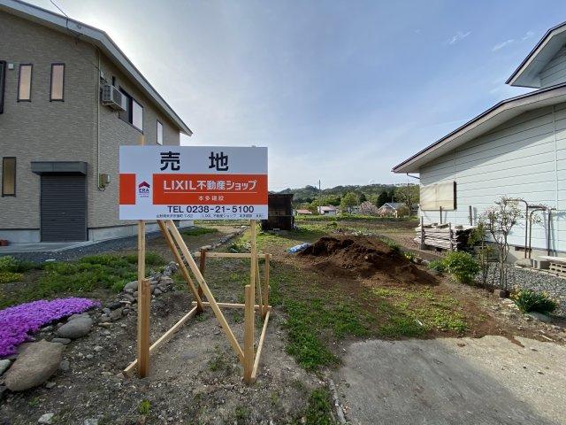 【土地図】米沢市舘山6丁目 土地