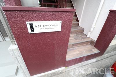 【エントランス】うきたセラーズハウス