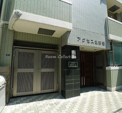 【エントランス】アクセス北新宿