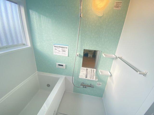 【浴室】平塚市片岡中古戸建