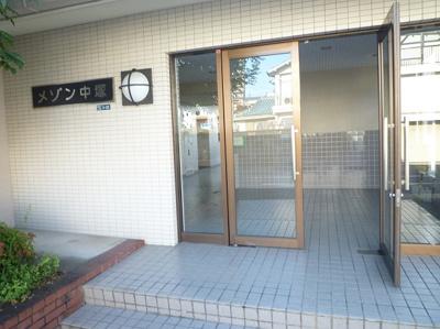 【エントランス】メゾン中塚