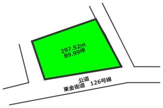 【土地図】若葉区大田町 売地 千葉都市モノレール千城台駅
