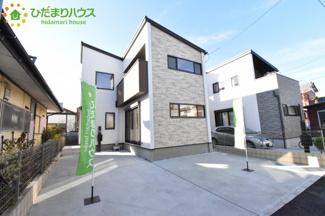 大和田駅徒歩13分♪全室6帖以上南向き4LDKです!(^^)!