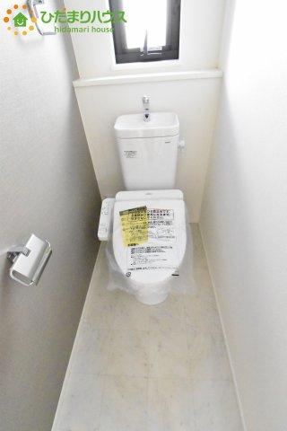 【トイレ】見沼区大和田町 新築一戸建て 02