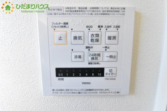 【その他】見沼区大和田町 新築一戸建て 02