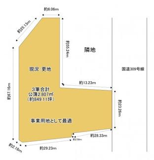 近鉄南大阪線「河内松原」駅より徒歩約24分。国道309号線沿い 広い土地です。