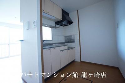 【キッチン】アルカディア