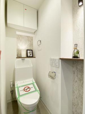 【トイレ】恵進マンション 9階 リ ノベーション済 家具 エアコン付