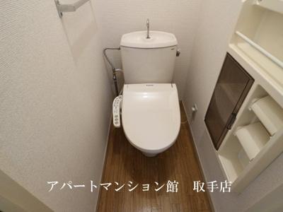 【トイレ】フレグランス井野