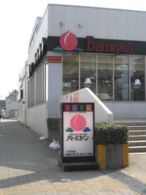 八千代中央駅前の飲食店