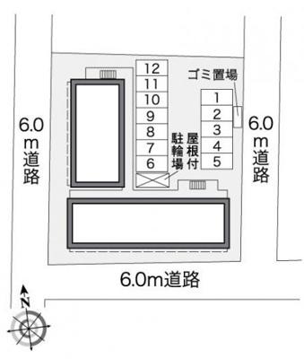 【その他】レオパレスコンフォートフレア