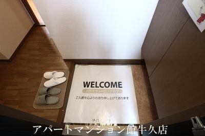 【玄関】エルクレールD
