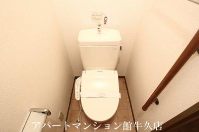 【トイレ】エルクレールD