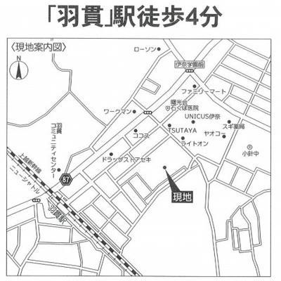 【地図】グランディーナ