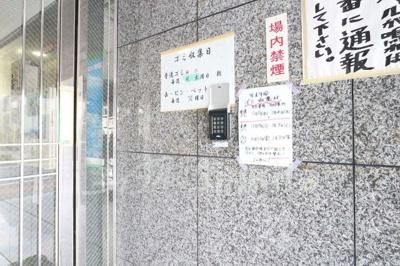 【その他】新大阪アネックス土井マンションA