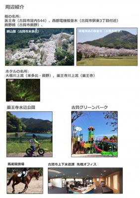 【周辺】古賀駅徒歩1分の土地