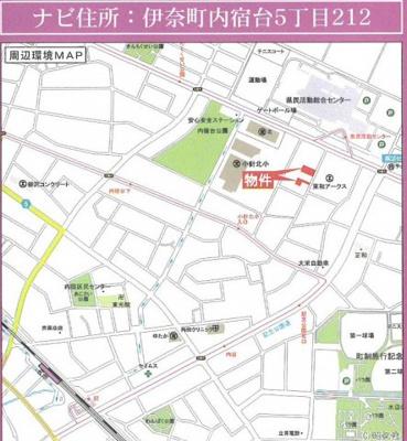 【地図】売地 伊奈町内宿台5丁目 全4区画