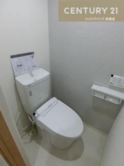 【トイレ】サンピア茨木