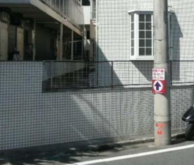 【その他共用部分】リイチ氷川台Ⅱ