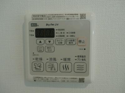 【設備】エグゼ新大阪南