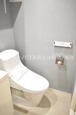 【トイレ】日神パレステージ関内