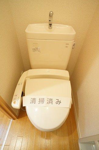 多機能温水洗浄便座