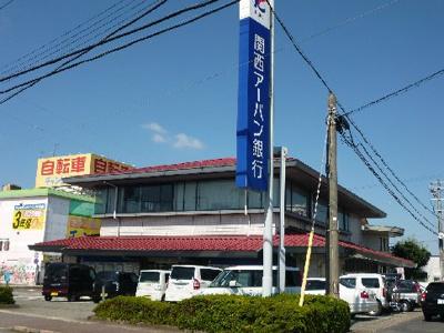 関西アーバン銀行 八日市支店(2550m)
