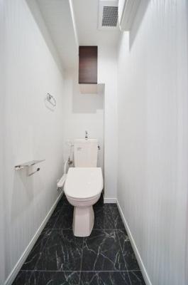 【トイレ】グリーンパーク相模原
