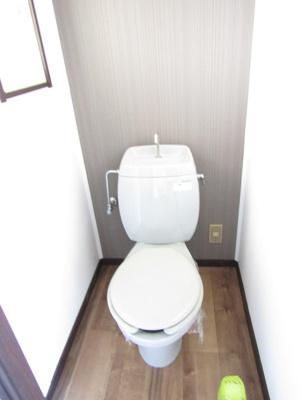 【トイレ】サンシティ双葉