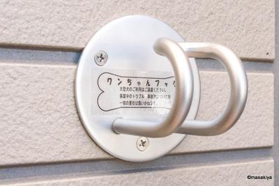 【その他共用部分】カーサ アクアリオ