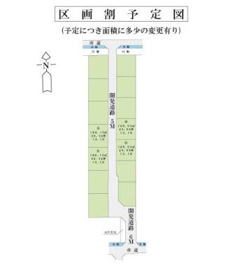 【区画図】倉敷市玉島乙島(8期)分譲地 4号地