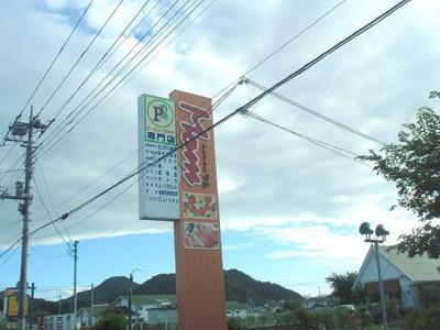 【周辺】リナージュ清水町柿田20-1期 1号棟