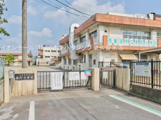 西東京市立本町小学校(約767m)