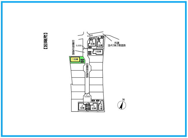 区画図です。全棟ご案内可能です。