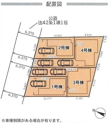 【区画図】KEIAI Style 新築戸建 さいたま市浦和区元町1丁目