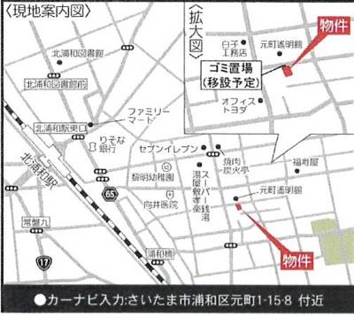 【地図】KEIAI Style 新築戸建 さいたま市浦和区元町1丁目