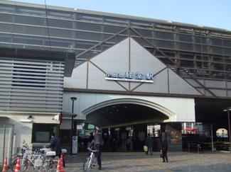 経堂駅まで1400m