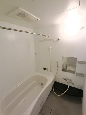 【浴室】グリーンハイムII